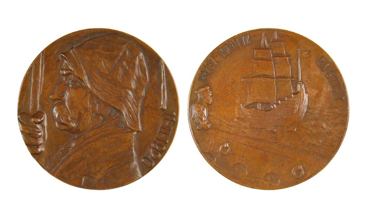 Medal wybity dla uczczenia Zaślubin Polski z morzem, Czesław Makowski (1873–1921) – projekt, Zakład Józefa Chylińskiego – wykonanie, Warszawa, 1921