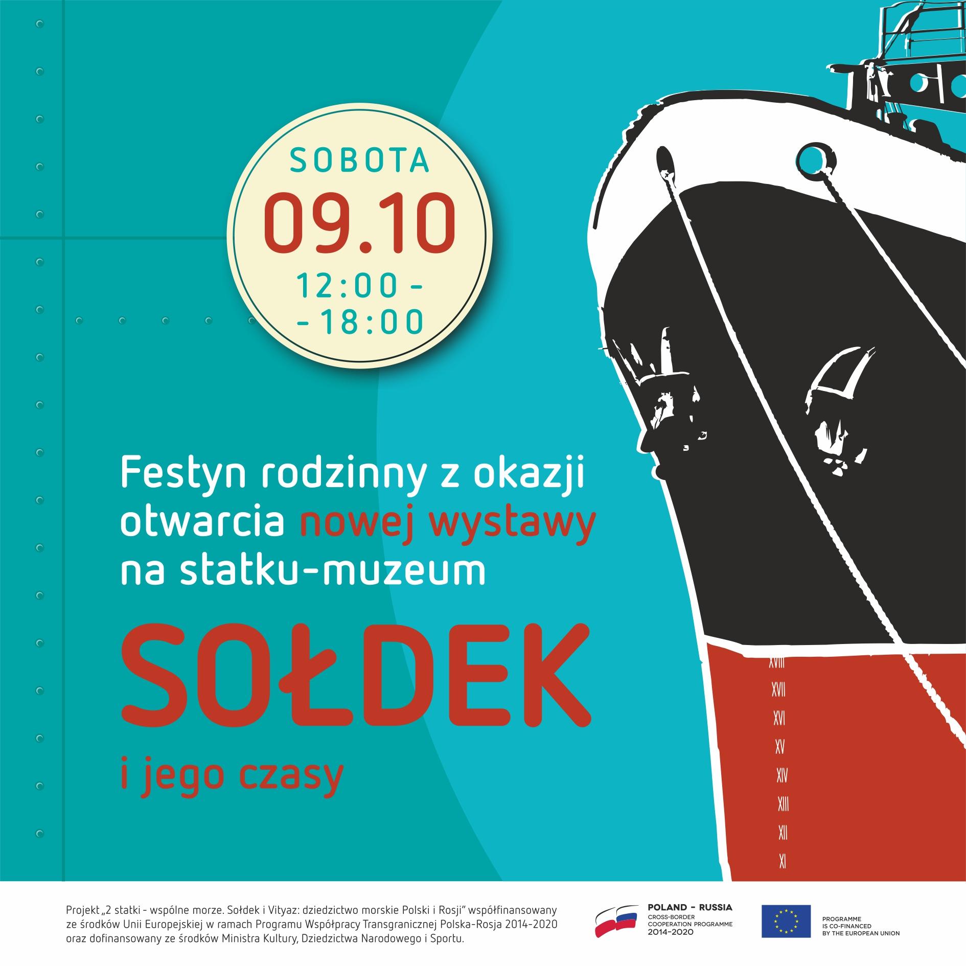 Festyn rodzinny z okazji otwarcia nowej wystawy stałej na Sołdku - plakat