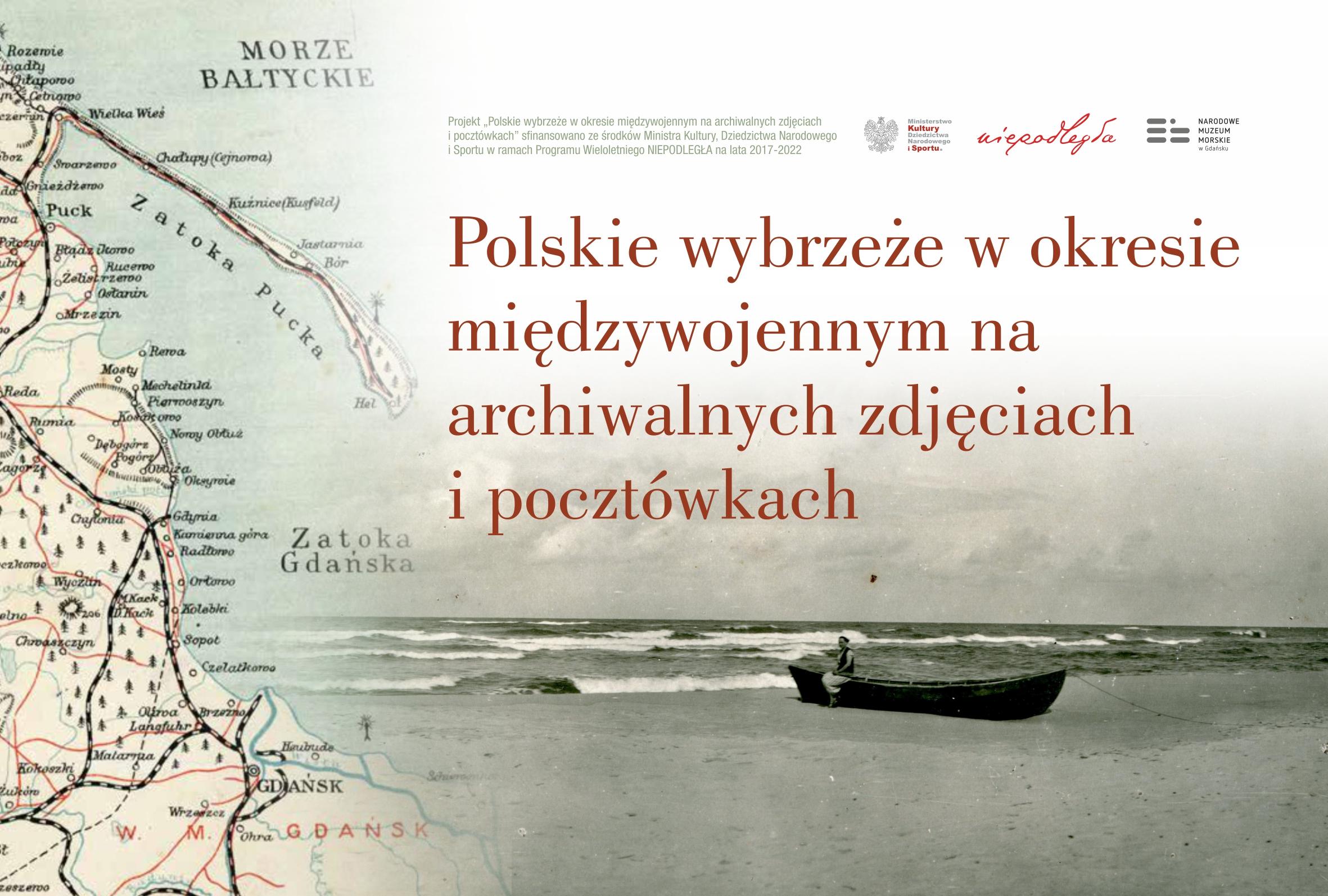 Wirtualna podróż na polskie wybrzeże lat międzywojennych